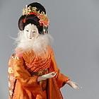 Japanese Maiko Geisha Ningyo Doll with Feather Collar