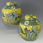 Pair Yellow Chinese Porcelain Ginger Jars w/ Figures