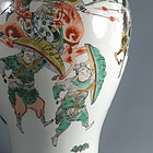 Large Chinese Porcelain Famille Verte Vase Marked