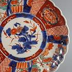 Japanese Fluted Imari Porcelain Dish Plate Meiji Era