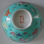 Pair Chinese Porcelain Bowls, Guangxu Mark and Period