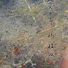 Chinese American Artist Chen Chi Watercolor Litho