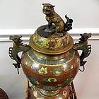 """24"""" Bronze Cloisonne Chinese Censer Brazier"""