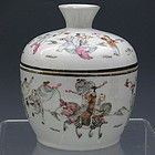 Chinese Porcelain Rice Bowl and Lid, Tongzhi MP