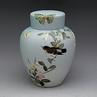 Japanese Blue Shark Skin Porcelain Tea Caddy Jar