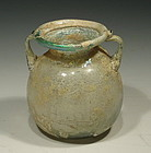 Ancient Roman Green Glass Jarlet with Handles, 2nd C