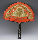 Javanese Water Buffalo Horn Pierced Hand Fan