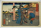 Hiroshige II Japanese Woodblock 53 Stages of Tokaido
