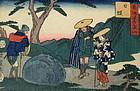 Hiroshige II Japanese Woodblock Ukyi-o Nissaka
