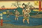 Hiroshige II  Woodblock 53 Stages of Tokaido Fujieda