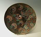 Signed Japanese Cloisonne Bronze Charger, Edo Period