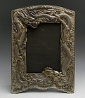 Antique Japanese Silver Twin Dragons Picture Frame