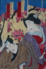 Antique Woodblock Print by Toyohara Kunichika