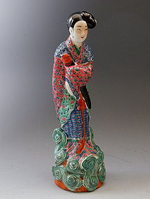 Chinese Porcelain Figurine Lady Holding Scroll