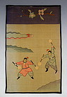 Antique Chinese Kesi Tapestry Silk Panel Woven