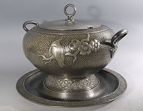 Aesthetic Silver Mermod Jaccard Tureen, St. Louis