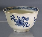 Kangxi Yongzhen Chinese Blue / White Porcelain Tea Cup