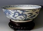 Chinese Dragon Phoenix Blue Fruit Punch Bowl, 19th C