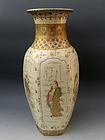 """Large 20"""" Japanese Satsuma Vase with Gods Deity, Meiji"""