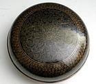 Large Chinese Black Enamel Cloisonne Round Box