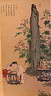 Chinese Children at Play Silk Woven Embroidered Tapestry Scroll