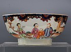 Large Chinese Export Porcelain Qianlong Bowl, mid 18th C