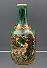 Japanese Kutani Saki Bottle Vase, Meiji Era MK