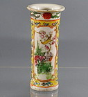 Miniature Chinese Porcelain Famille Jaune Sleeve Vase, 19th C