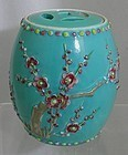 Chinese Turquoise Cherry Blossom Tea Caddy Humidor Jar Coin Lid