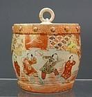 Old Japanese Satsuma Moriage Water Jar Mizusashi, Meiji Era