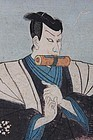 Japanese Woodcut Print Samurai by Kunisada, Utagawa Toyokuni III