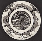 Wedgwood Kruger National Park Jungle Assorted Animal Plate, Set of 6