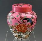 Japanese Porcelain Kutani Tea Caddy Jar  Pink with Birds, Meiji