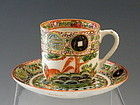 Chinese Export Rose Medallion Demitasse Cup Saucer with Dog Beast