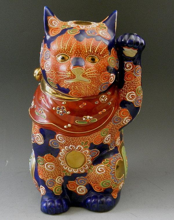Large Porcelain Japanese Kutani Moriage Waving Cat Figurine