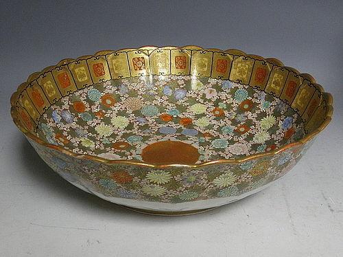 Large Porcelan Japanese Satsuma Kutani 1000 Flowers Punch Bowl, Meiji