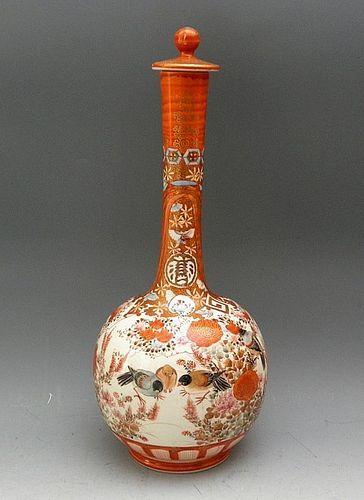 Tall Japanese Porcelain Kutani Covered Bottle Vase with Birds, MK