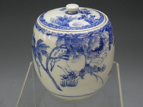 Japanese Hirado Blue and White Porcelain Tea Ceremony Water Jar