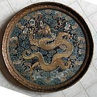 Chinese Imperial Court Gold Dragon Silk Roundel Rank Badge Qing Dy