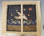Chinese Silver Pheasant Civil Silk Rank Badge Original Paper Wrapper
