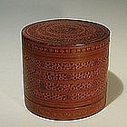 Antique Burmese Red Lacquer Betel Nut Box
