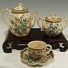 Japanese Satsuma Tea Set signed by Kinkozan, 19th C
