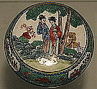 Small Round Chinese 19th C Canton Enamel Box