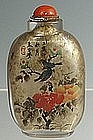 Chinese Reverse Painted Snuff Bottle with Birds