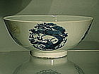 Japanese Blue and White Bowl with Dragons