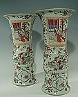Chinese Xianfeng Famille Rose Vases, Mark and Period