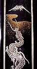 Japanese Lacquer Brush Box with Dragon, Meiji
