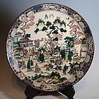 Large Japanese  Ko Kutani Charger Late Edo