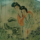 Chinese Fan Painting of Two Maidens Signed Calligraphy