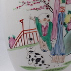 Chinese Porcelain Vase Boy with Cat and Spider Toy